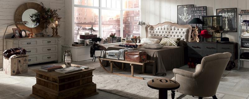Camere da letto stile industriale dialma brown - Camere da letto in stile provenzale ...